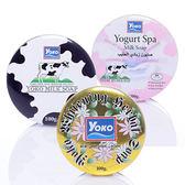 YOKO 優果 精美鐵盒包裝 天然SPA潔膚皂 100g 三款可選 ◆86小舖◆