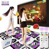 康麗 雙人跳舞毯 加厚無線電視接口高清電腦體感跑步游戲舞機家用