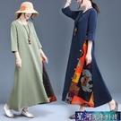 大碼洋裝 大碼女裝200斤棉麻民族風胖妹妹七分袖連身裙春長款顯瘦遮肚藏肉 星河光年