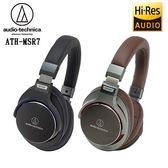 audio-technica 鐵三角 ATH-MSR7 高解析 耳罩式耳機,公司貨保固