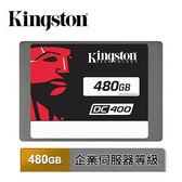 金士頓 DC400 480GB 2.5吋 SATA-3 企業級固態硬碟 (SEDC400S37/480G)