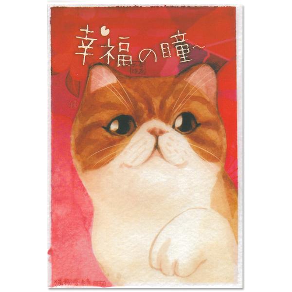 【貓粉選物】聽貓說心事 加菲貓 貓粉愛卡多明信片 和風水彩系列