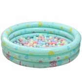 兒童波波池充氣球池盈泰室內家庭三環家用水池嬰兒海洋游泳池加厚-米蘭街頭