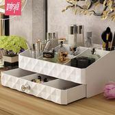 雙十二返場促銷抽屜式化妝品收納盒家用梳妝台塑料創意大號桌面首飾收納盒