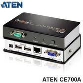 ATEN CE700A USB KVM 切換器 CE-700A