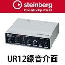 【非凡樂器】YAMAHA UR12 錄音介面/D-PRE/IPad適用/公司貨保固