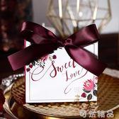 喜糖盒子創意結婚浪漫韓式新中式喜糖盒子結婚婚禮糖盒糖果盒  可然精品鞋櫃
