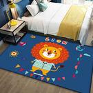 兒童房卡通地毯臥室網紅男女可愛房間床邊帳...