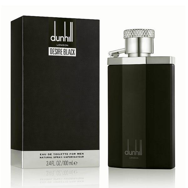 Dunhill Desire Black 夜幕紳士男性淡香水 100ml