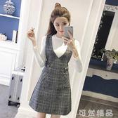 女裝秋裝新款女潮時尚套裝兩件套連身裙冬裙加厚冬季冬天冬裝 可然精品