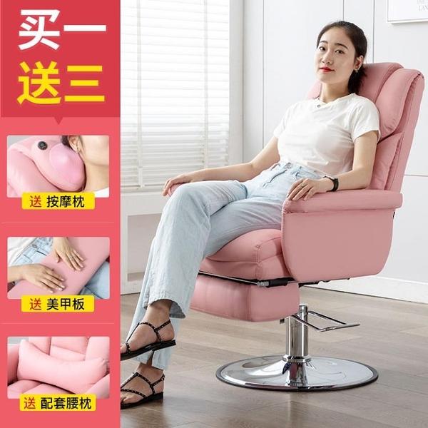 美容椅可躺面膜體驗椅子折疊紋繡多功能可平躺午休電腦椅擱腳按摩【快速出貨八折下殺】