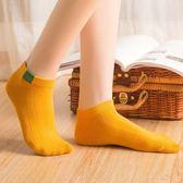 春夏船襪女純色棉襪吸汗透氣少女短襪韓版