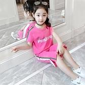 女童運動套裝 女童夏季洋氣套裝新款時髦夏裝中大童時尚運動闊腿褲兩件套潮 快速出貨
