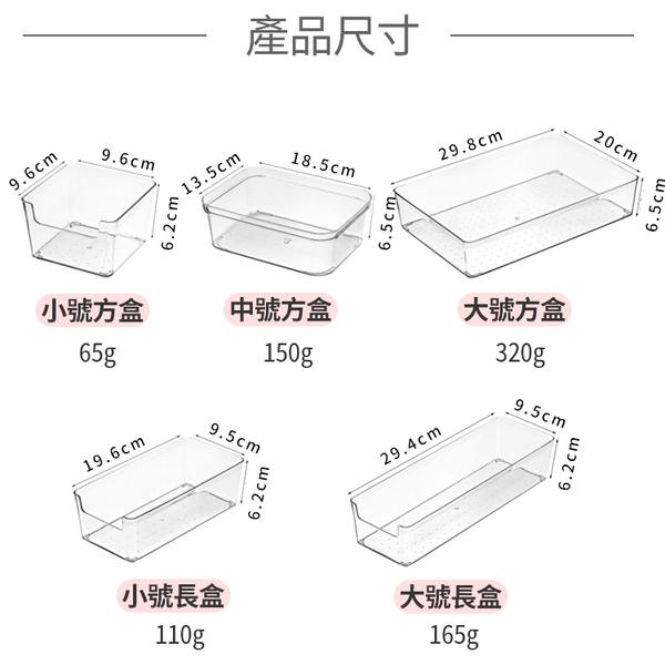 透明抽屜分類盒 大【小麥購物】24H出貨台灣現貨【C318】透明 抽屜 分類盒 收納 小物收納
