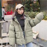 棉襖女韓版冬天學生寬鬆面包服羽絨棉服加厚短款棉衣外套 港仔會社