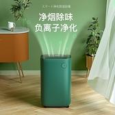 家用室內去濕抽濕機回南天大功率房間乾燥除潮吸濕神器 【端午節特惠】