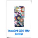 [ 機殼喵喵 ] HTC Butterfly S 901e 蝴蝶S 手機殼 透明外殼 黑膠唱片