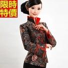 唐裝中式女裝(單上衣)-精美繡花雙層開領古典禮服2色66ac3【時尚巴黎】