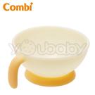 康貝Combi Baby Label優質易握學習碗(橘)