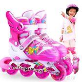 貴派仕溜冰鞋兒童全套裝3-5-6-8-10歲男女旱冰輪滑鞋直排輪初學者『小淇嚴選』