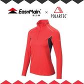 【EasyMain 女 排汗抗UV長袖休閒衫《磚紅》】SE18072-18/快乾休閒服/透氣機能衣/運動中層衣
