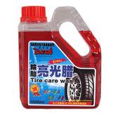 黑珍珠車胎蠟1000ml (四方瓶)【亞克】