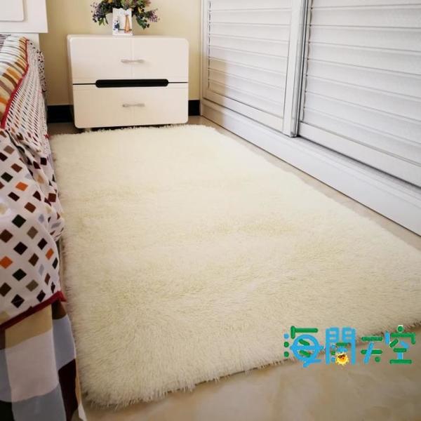 北歐地毯長方形臥室床邊地墊客廳茶幾地毯【海闊天空】