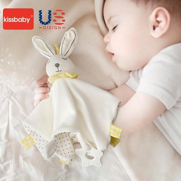美國kissbaby嬰兒安撫巾可入口寶寶安撫玩偶娃娃0-1歲睡眠玩具