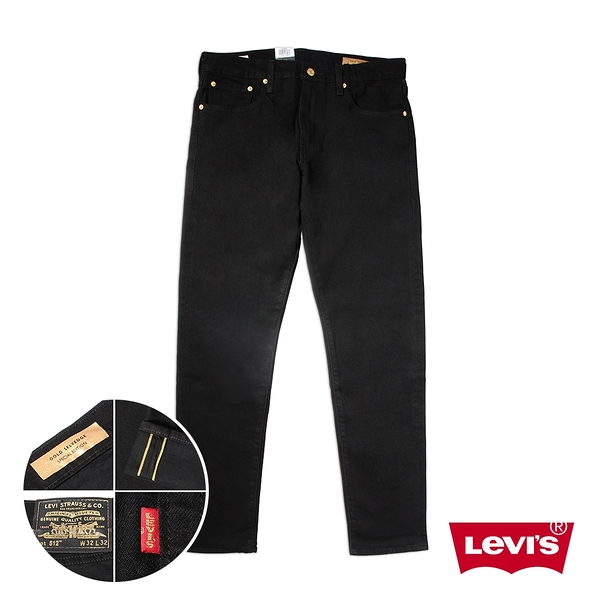 Levis 男款 上寬下窄 / 512低腰修身窄管牛仔褲 / CNY限量系列 / 金赤耳 / 金旗標
