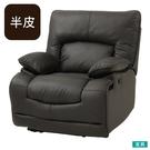 坐感舒適,操作方便的電動可躺式沙發, 椅背、扶手舒適柔軟泡棉包覆身形支撐