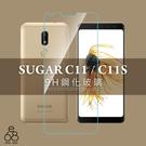 9H 鋼化玻璃 SUGAR C11 /  C11S 5.7吋 保護貼 螢幕保護 防刮防爆 鋼化 手機 玻璃貼
