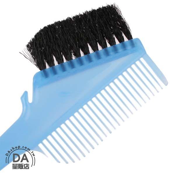 染髮專用 染髮梳 染髮刷 梳子 美容美髮用具 實用簡單又方便(66-051)