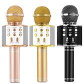 全民k歌麥克風手機唱吧通用K歌神器無線家用兒童唱歌話筒音響一體【購物節限時83折】