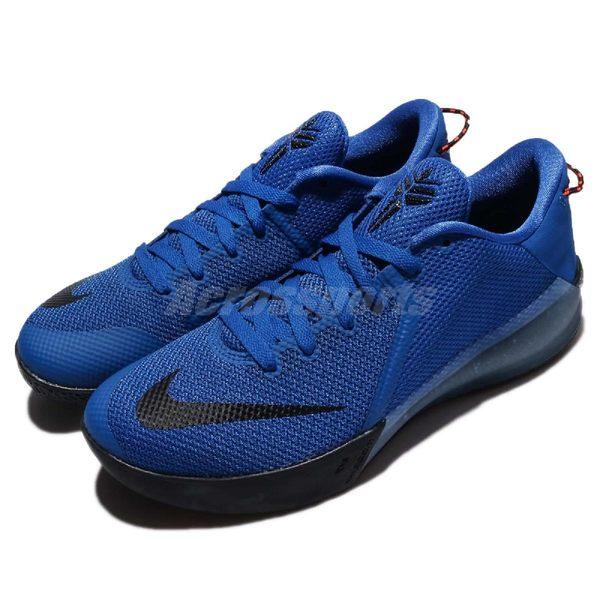 【六折特賣】Nike 籃球鞋 Zoom Kobe Venomenon 藍 黑 男鞋 運動鞋 【PUMP306】 897657-400