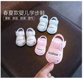 嬰兒涼鞋清涼夏季夏季0-1歲布軟底男女寶寶學步鞋子夏天防滑6-12個月3
