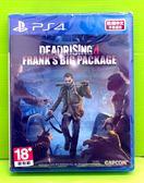 全新未拆 (中文版) PS4 Dead Rising 4 死亡復甦 4 法蘭克的大包包 特別版