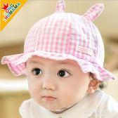 公主媽媽嬰兒盆帽夏季寶寶遮陽帽男女童漁夫帽  朵拉朵衣櫥