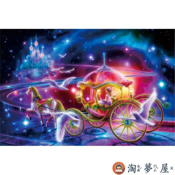 1000片夜光拼圖玩具木質成人卡通風景兒童玩【淘夢屋】