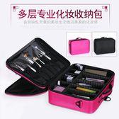 化妝包 專業隔板大號大容量收納化妝箱包化妝師手提美容工具包紋繡工具箱jj