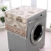 洗衣機防塵罩滾筒全自動歐式蕾絲冰箱防曬罩蓋巾蓋布DR18034 【Rose 中大 】