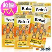 Balea芭樂雅Q10緊緻拉提精華膠囊7顆六入
