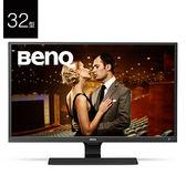 BenQ 明基 EW3270ZL 32型 光智慧 護眼 螢幕 液晶顯示器
