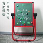U型折疊白板 支架立式可升降折疊辦公磁性雙面小黑板 家用兒童畫板  zh4539【優品良鋪】