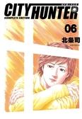 城市獵人完全版(06)【城邦讀書花園】