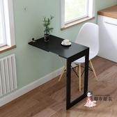 壁掛餐桌 壁掛牆上折疊餐桌吧台 多功能牆壁靠牆桌椅廚房折疊桌子小戶型T