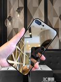 蘋果7plus手機殼iphonex手機殼補妝自拍鏡子iphone8網紅鏡面手機 3c優購