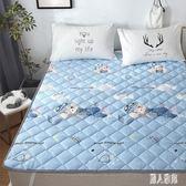 床墊軟墊家用墊被床護墊宿舍褥子薄款床褥1.5m床夏季雙人單人學生TT1266『麗人雅苑』