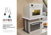 廚房置物架放微波爐和烤箱的架子收納架電飯煲架調味品架子igo夏洛特
