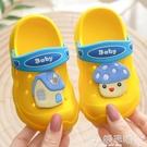 兒童洞洞鞋 兒童拖鞋夏季男童女童室內家居寶寶洞洞鞋可愛小孩防滑小童涼拖鞋 嬡孕哺