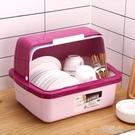 廚房放碗櫃塑料碗盤瀝水架帶蓋家用裝碗筷收納盒餐具箱超大號密封 WD 一米陽光